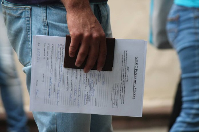 Куда подавать заявление на временную регистрацию?