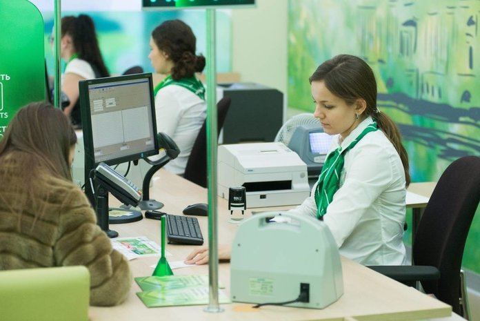 Собственник оформляет разрешения на перепланировку в банке