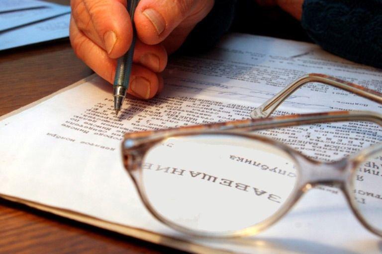 Как получить наследство если нет завещания после 6 месяцев