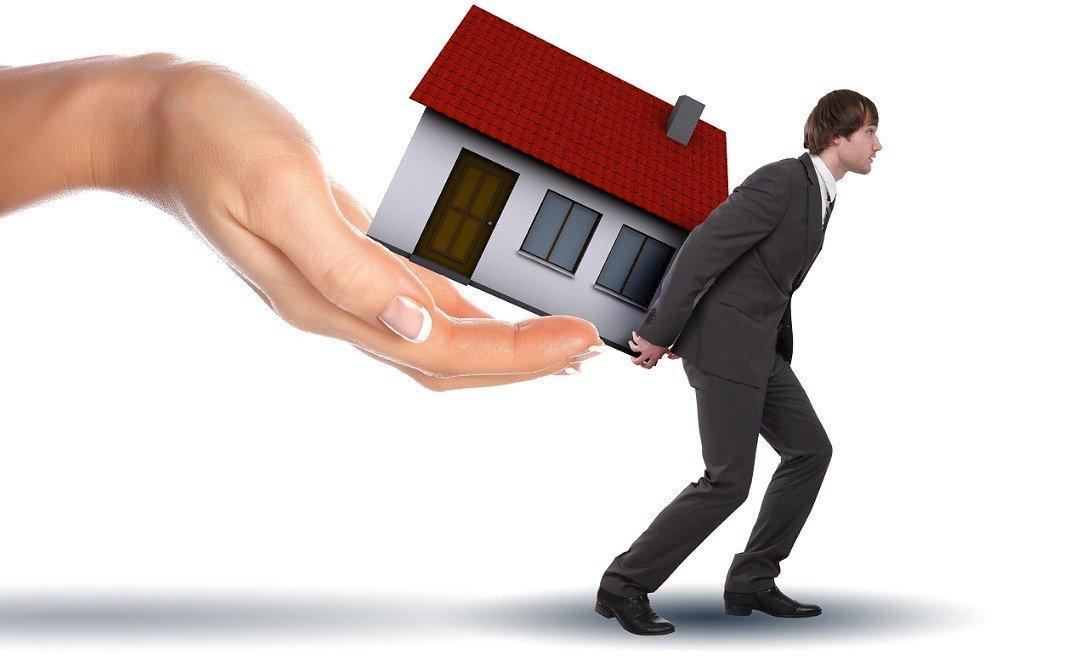 движения переоформить ипотеку на более низкий процент Спустимся