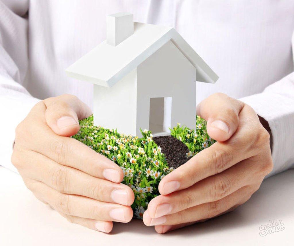 что Как приватизировать земельный участок под домом указал